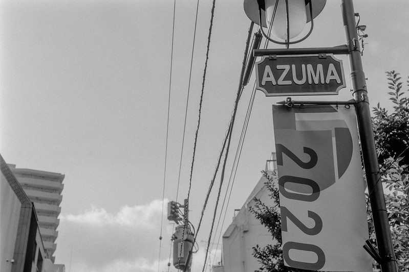 19 20210717Leica Ⅲf+Jupiter8+Fujifilm ACROS南池袋三丁目あずま通りTOKYO2020