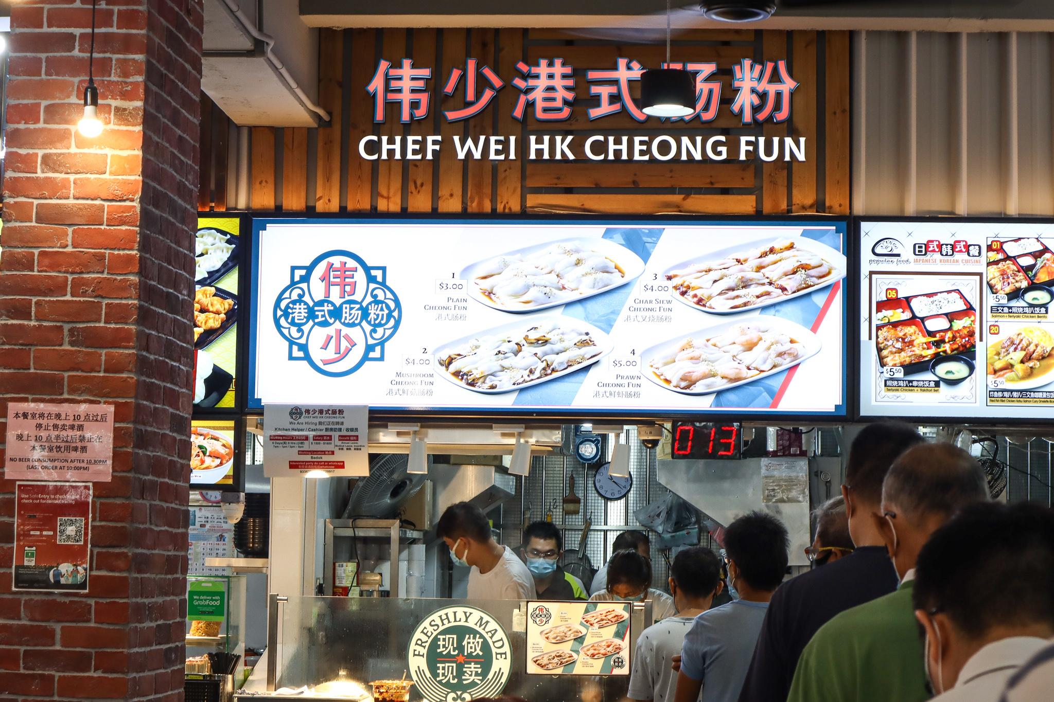 chefweihkcheecheongfun-08