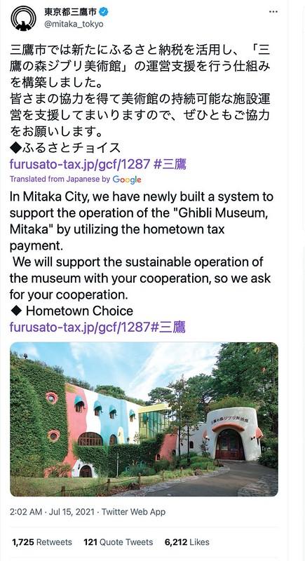 Ghibli Museum news