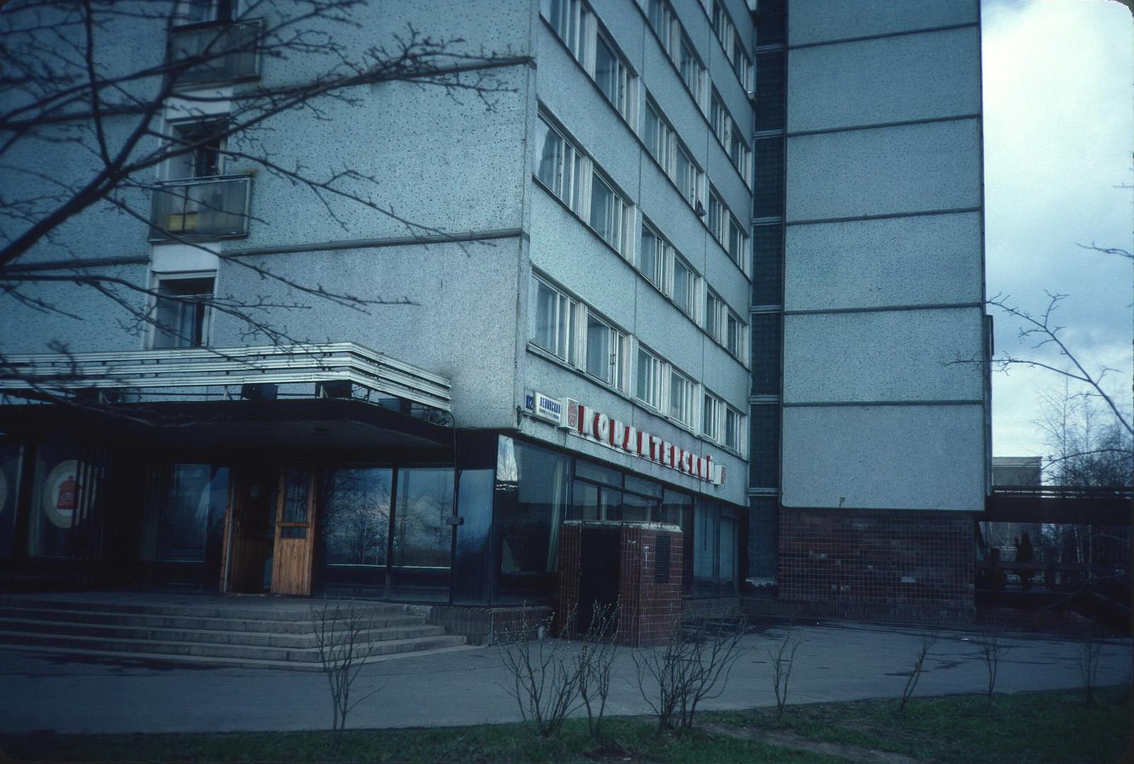 Ленинский проспект, 102