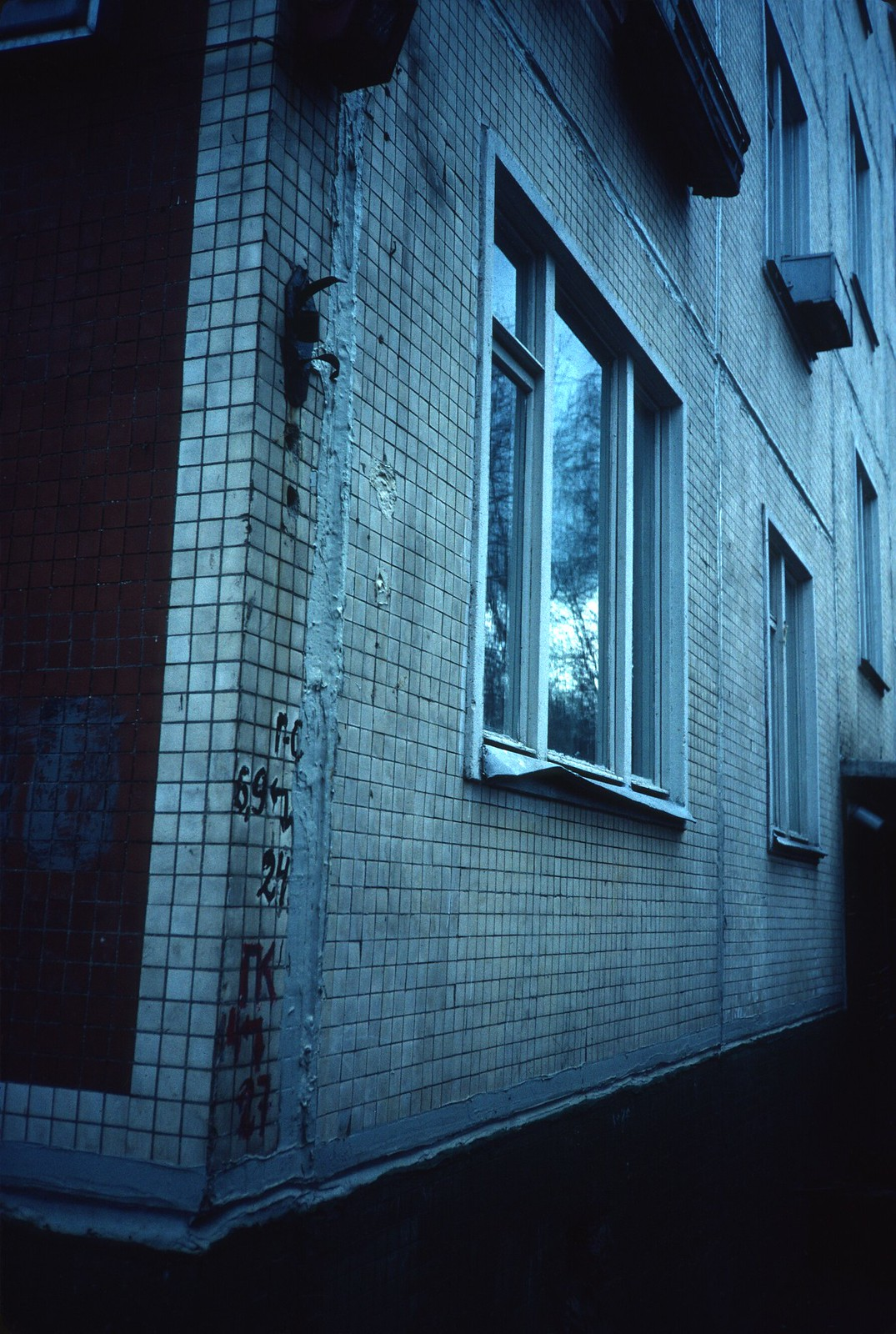 Ленинский проспект, 98