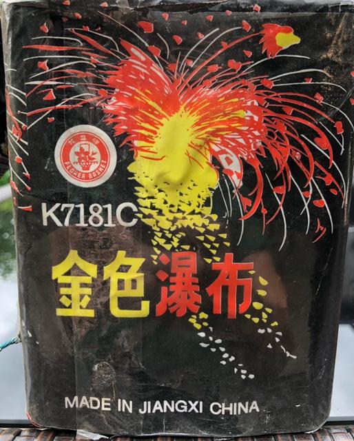 JINSEPUBU CHINA FIREWORK CAKE