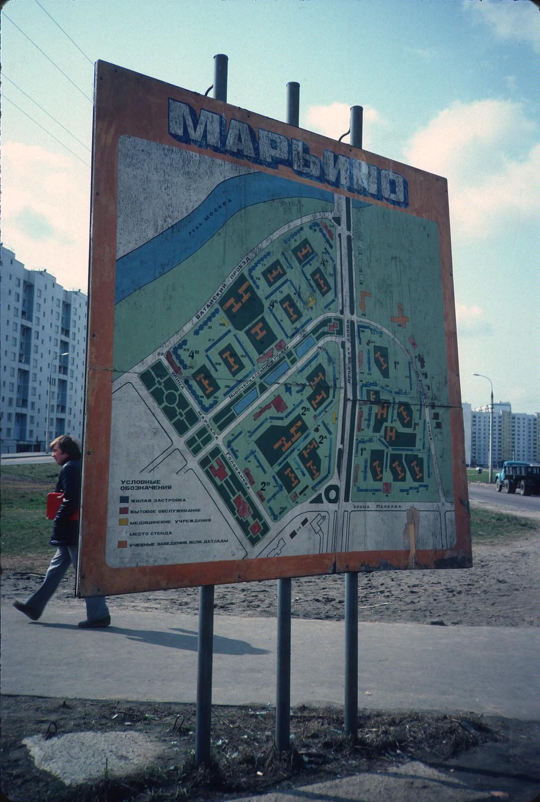 Марьино. План улиц Марьино