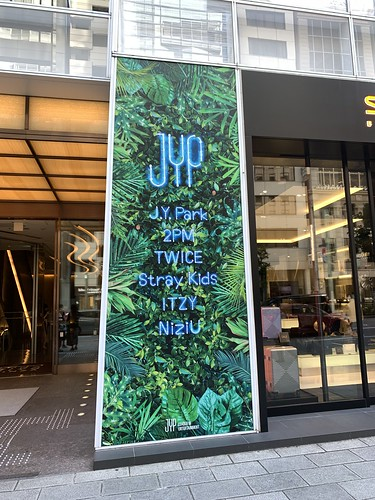 JYP Japan Popup Store 2021