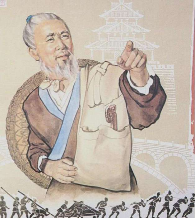 Lo-Ban-Nguoi-sang-tao-ra-thuoc-Lo-Ban