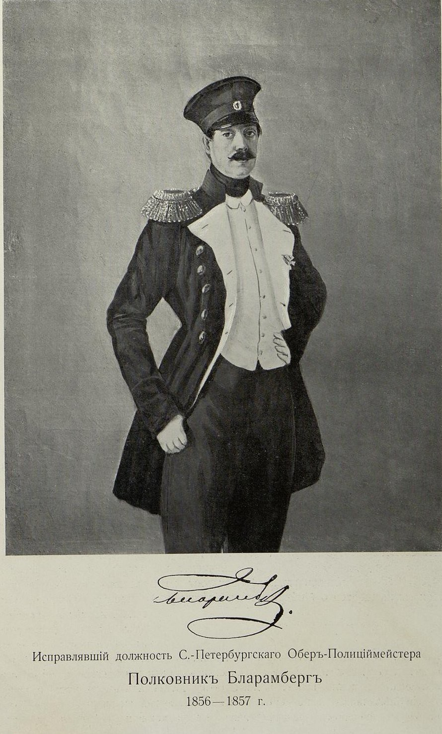 16. Портрет полковника Бларамберга