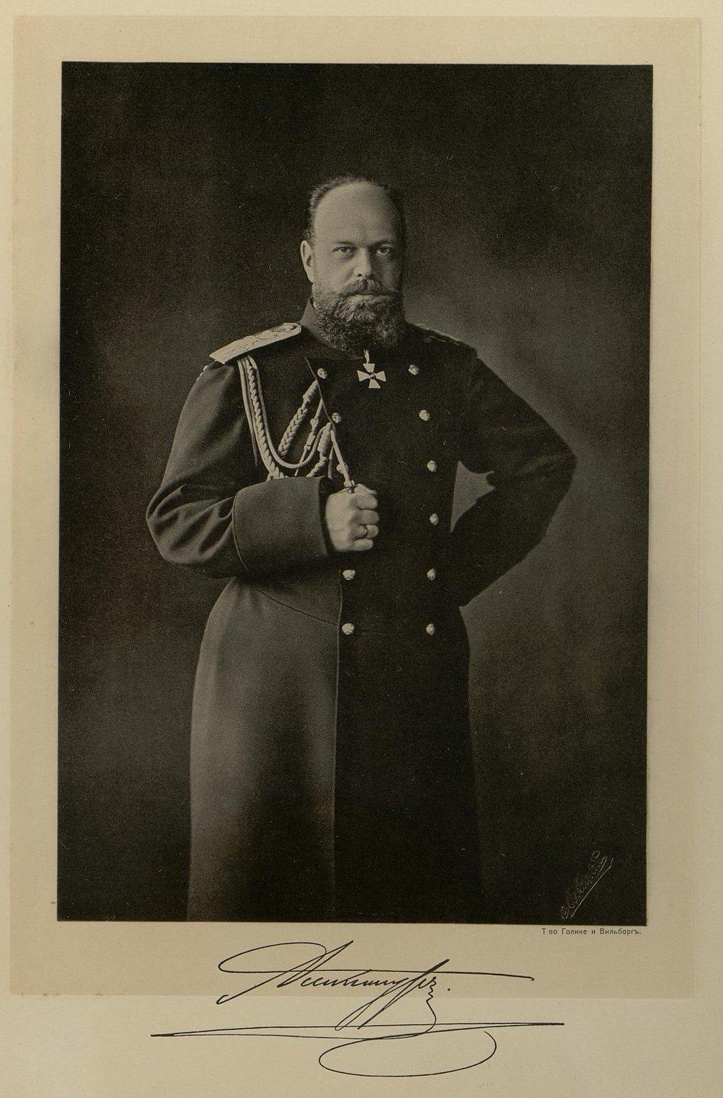 02. Портрет Александра III