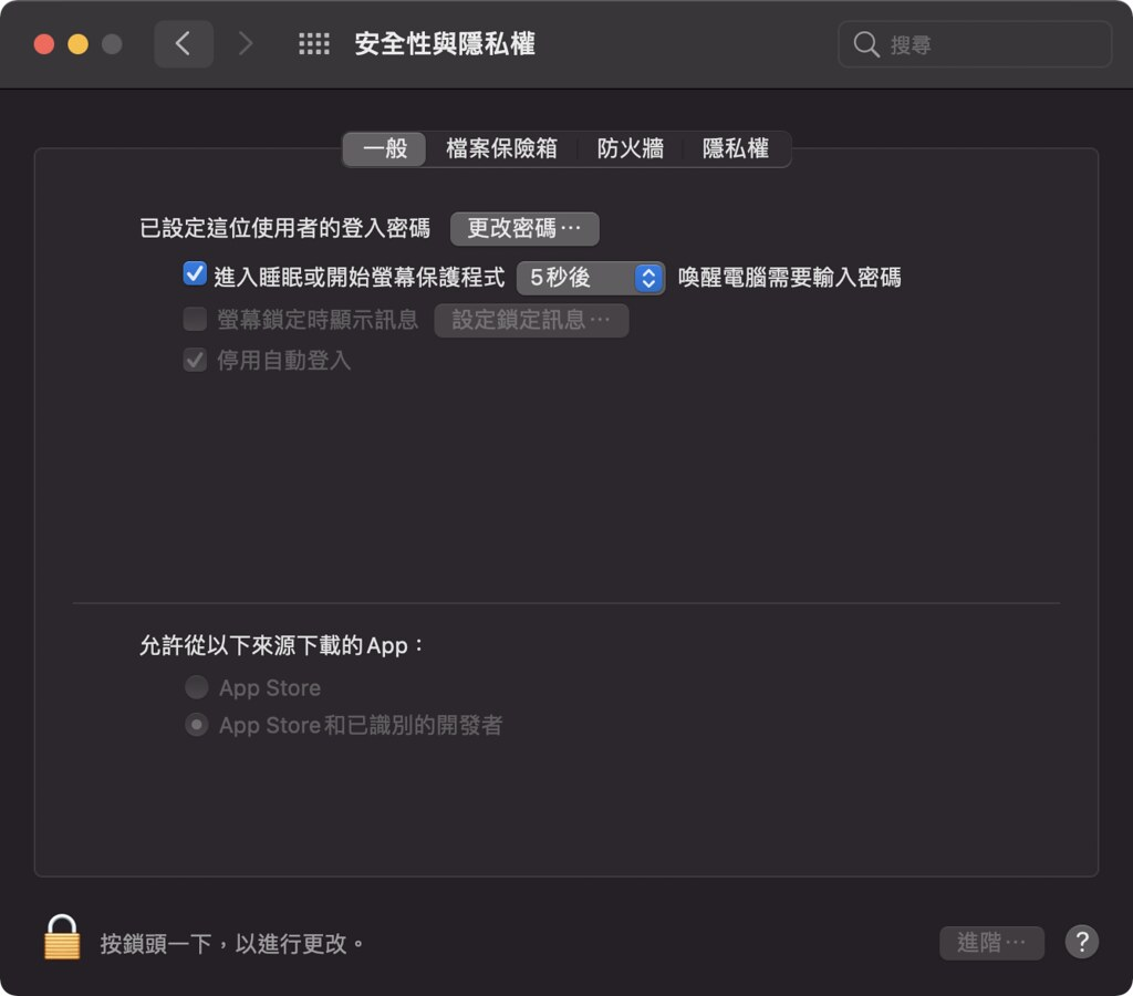 Mac OS Preference by othree
