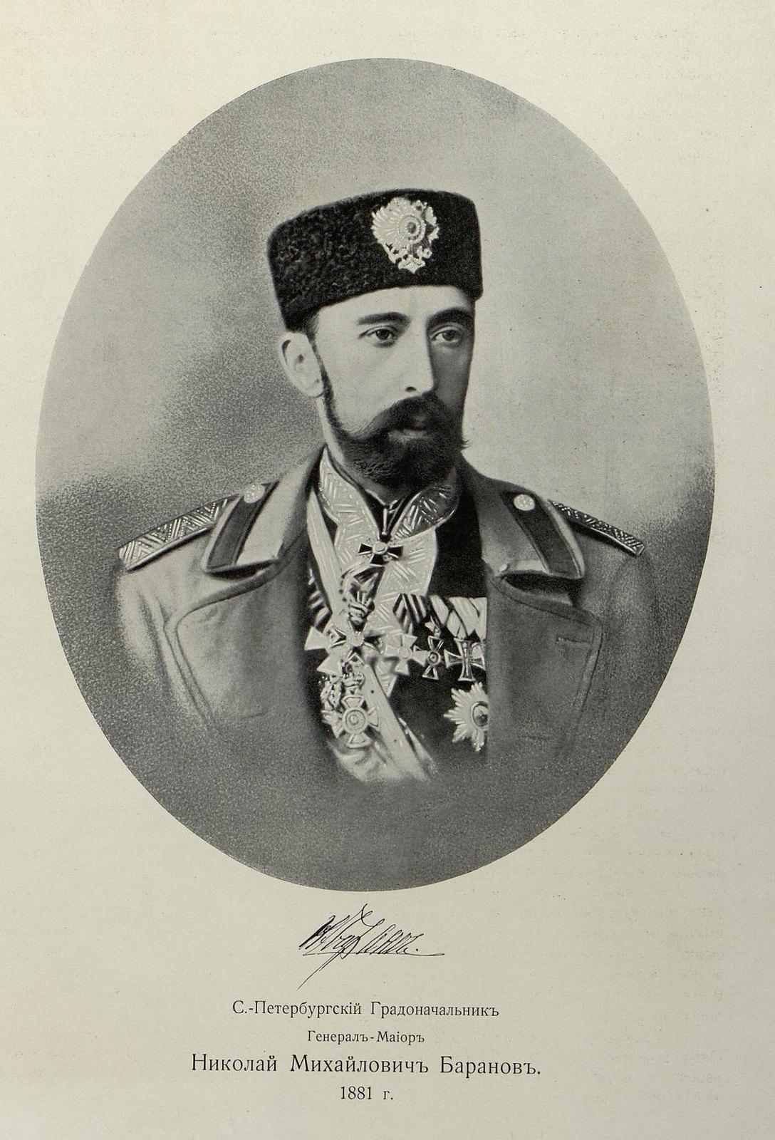 12. Портрет Николая Михайловича Баранова