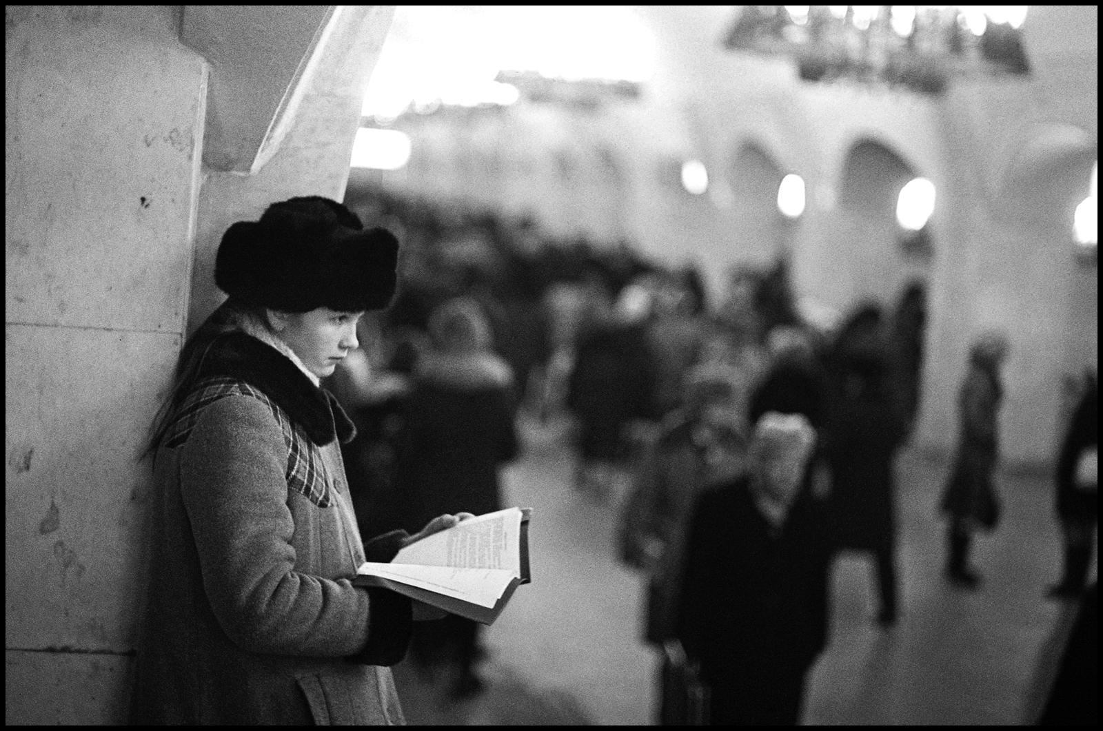 «Чтение в метрополитене»