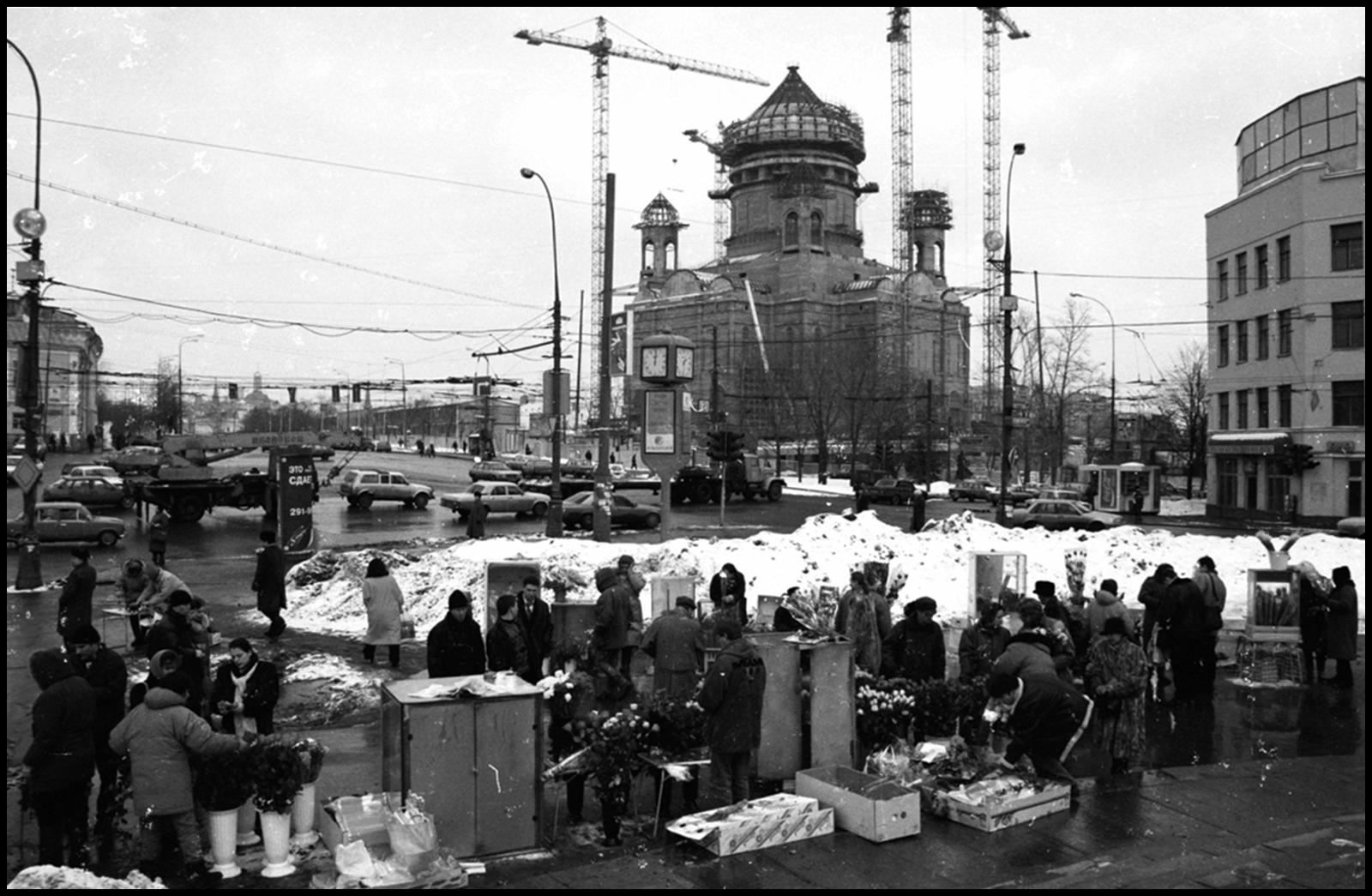 1996. Площадь Пречистенские Ворота