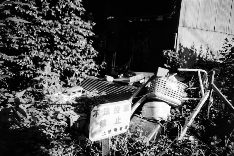15 20210718LOMO LC A++Fujifilm ACROS100東池袋五丁目富士山広場前的場亭