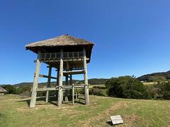 Yayoi watchtower