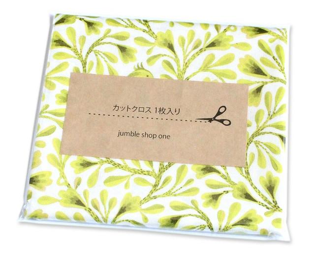 カットクロス Cloud9 Fabrics Birds and Branches 219601 Citrine