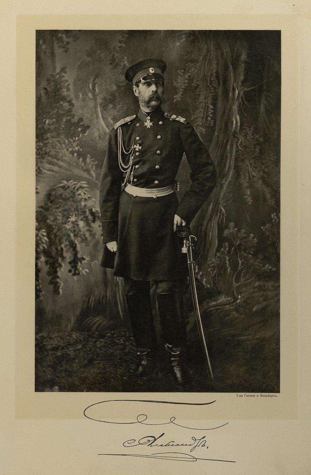 01. Портрет императора Александра II