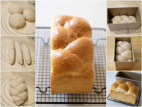 ごまふすま食パン 20210718-page