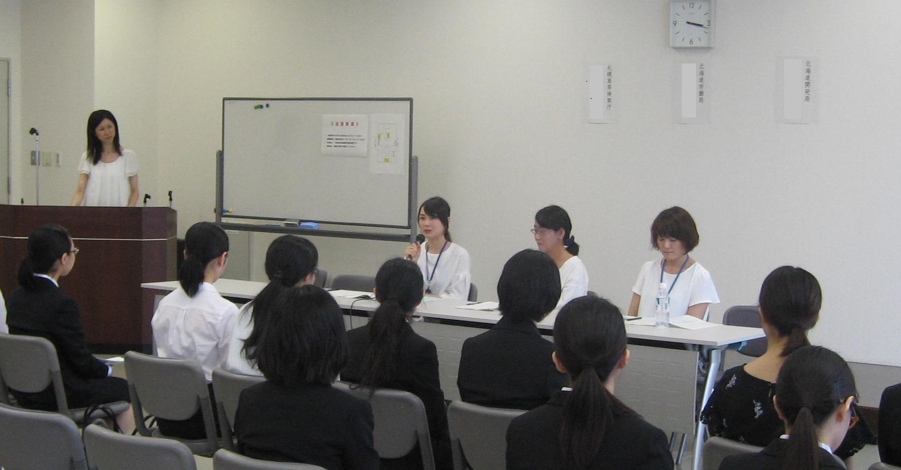 ในปีงบประมาณ 2563 พบว่าผู้หญิงญี่ปุ่นมีสัดส่วนตำแหน่งระดับผู้อำนวยการในตำแหน่งงานภาครัฐเพียง 5.9% เท่านั้น