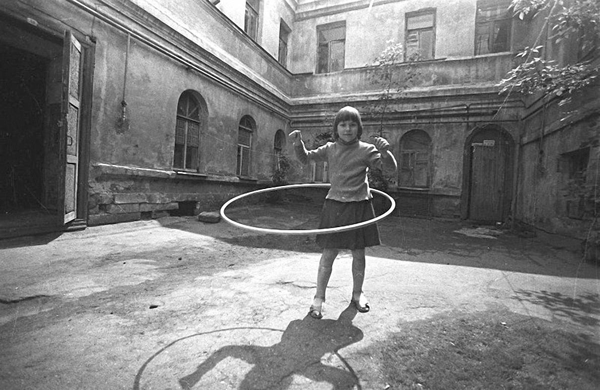 1970-е «В старом дворике»