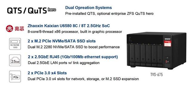 NAS QNAP TVS-675