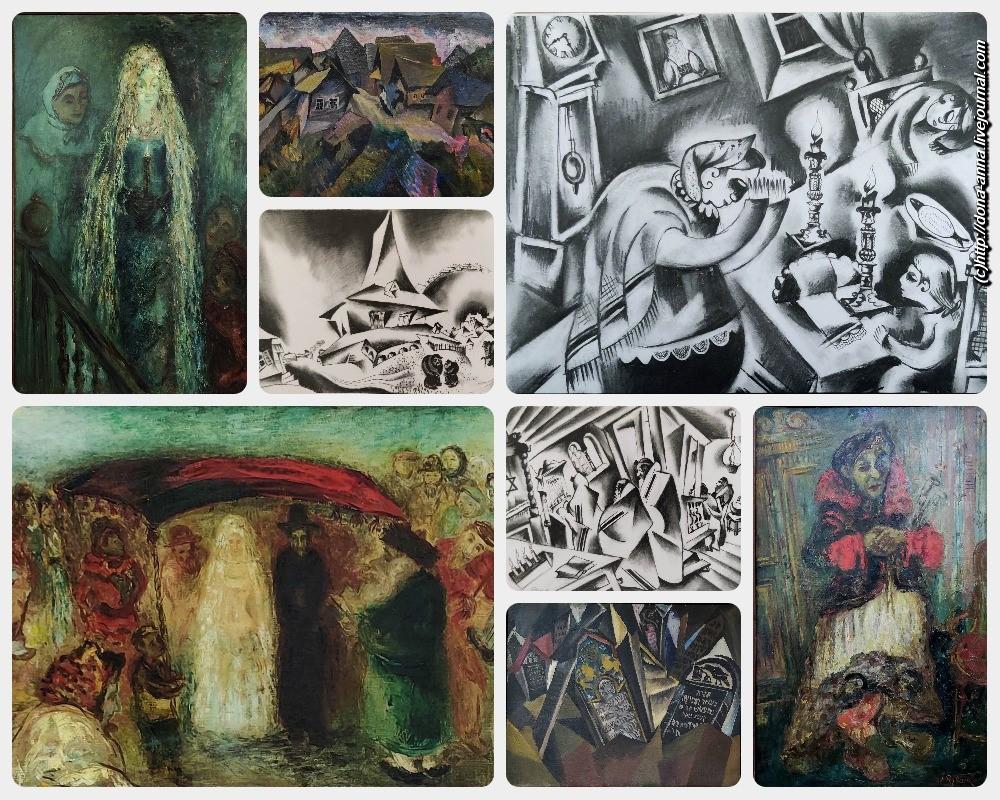 ribak-collage-a