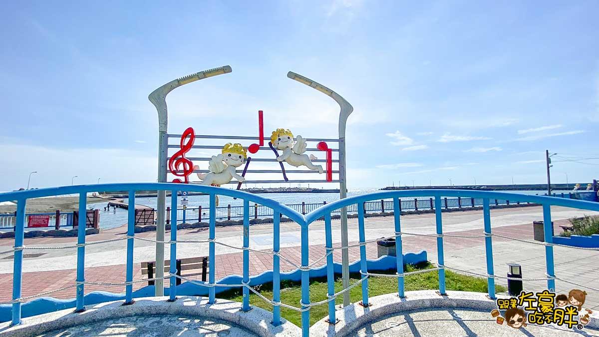 彌陀漁港海岸光廊 高雄親子旅遊 高雄景點推薦-49