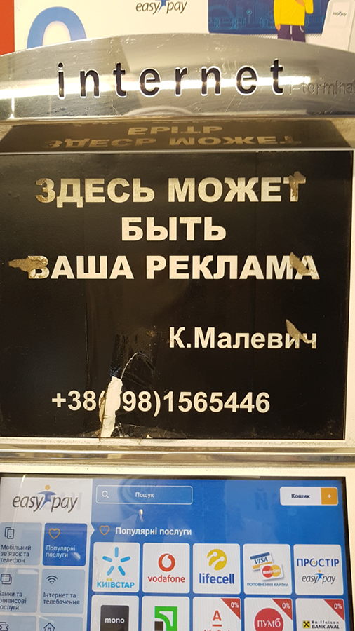 20210717_171820