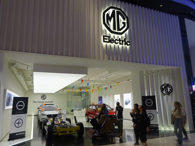 Leidschendam: MG Showroom