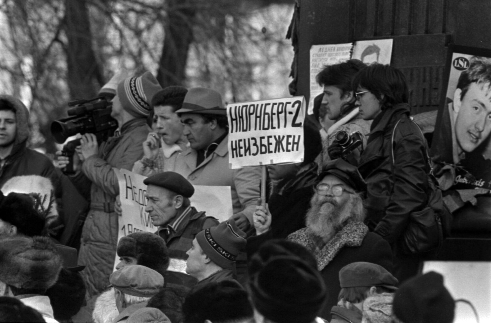 1990. День защиты прав человека, Пушкинская площадь