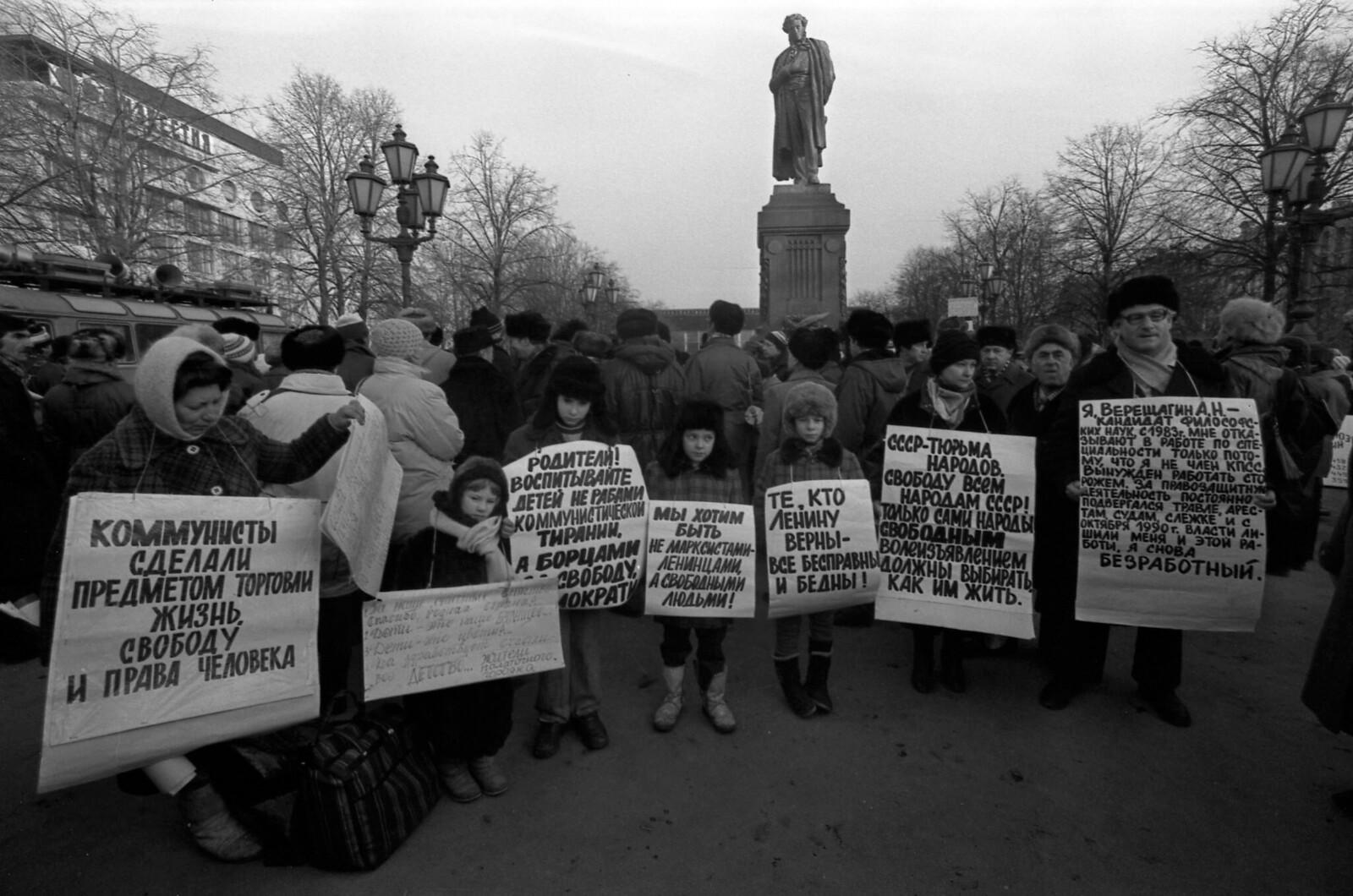 1990. День защиты прав человека, Пушкинская площадь (3)