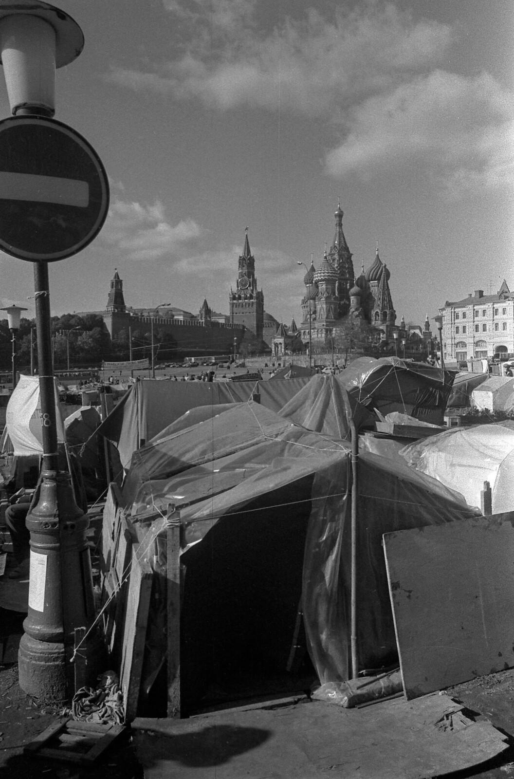 1989. Васильевский спуск, Палаточный городок (2)