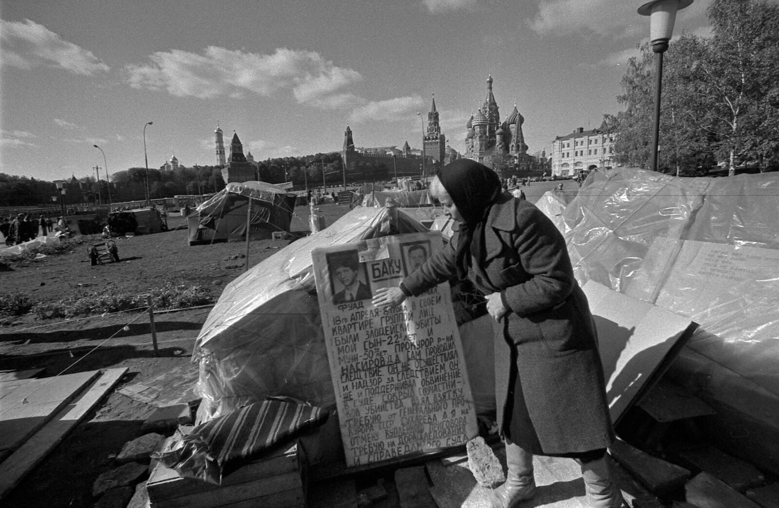 1989. Васильевский спуск, Палаточный городок (5)