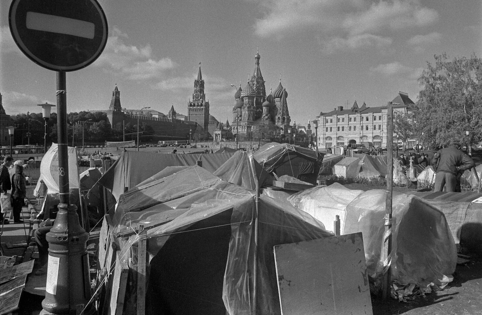 1989. Васильевский спуск, Палаточный городок (1)