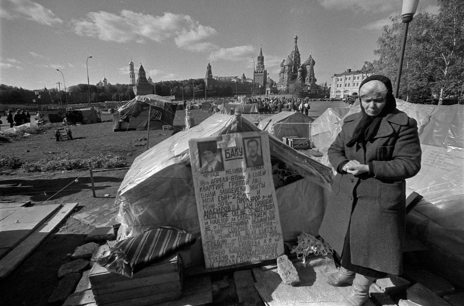 1989. Васильевский спуск, Палаточный городок