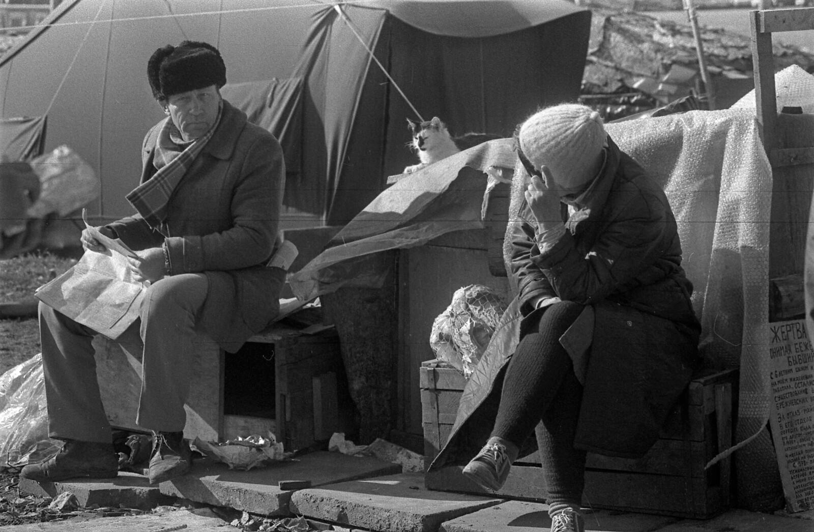 1989. Васильевский спуск, Палаточный городок (3)