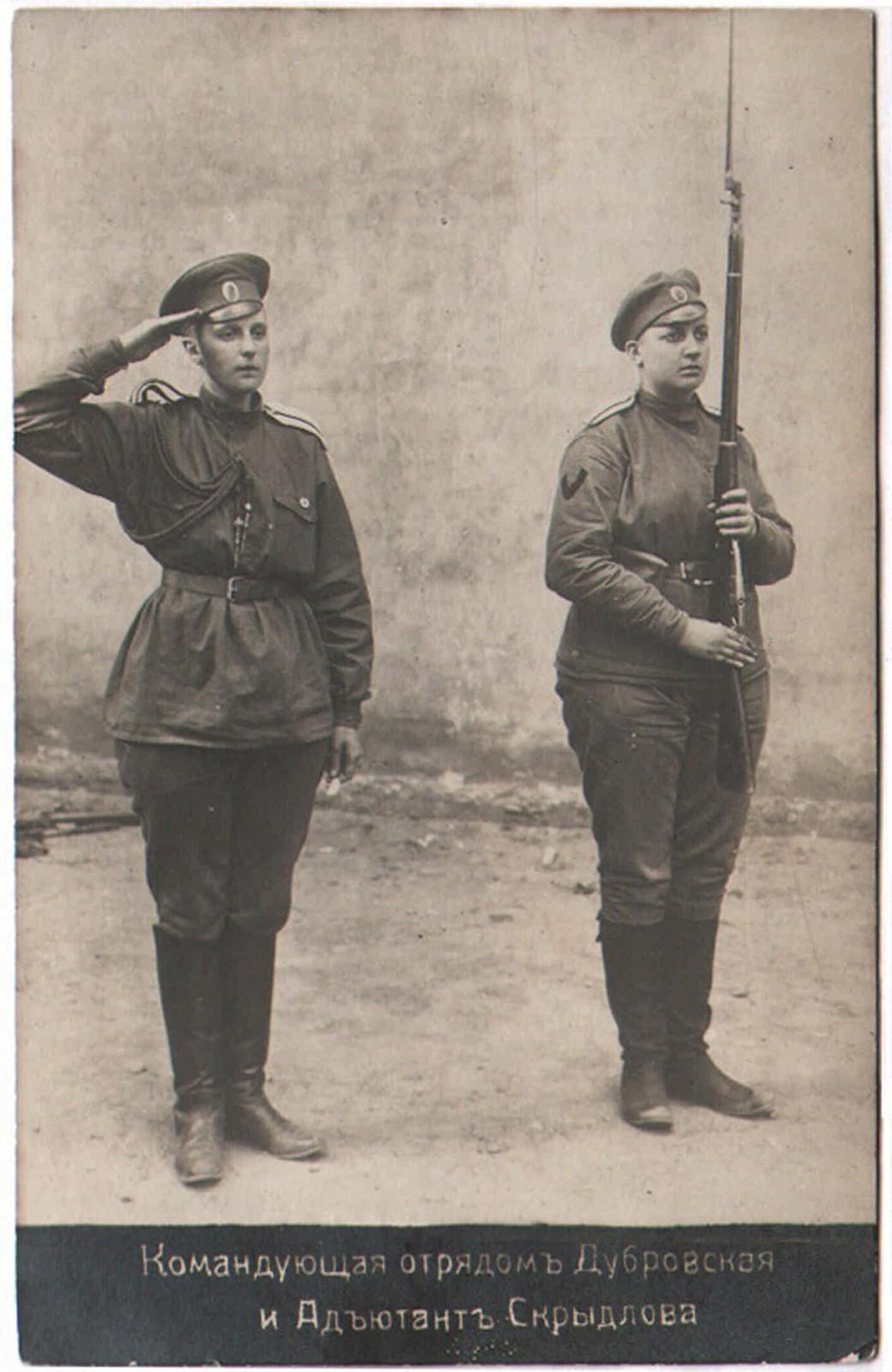 19127.  Командующая отрядом Дубровская и адъютант Скрыдлова