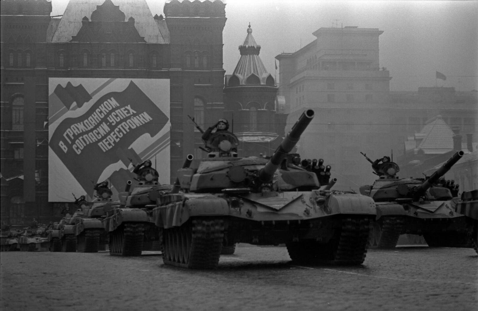 1990. Военный парад на Красной площади, 7 ноября