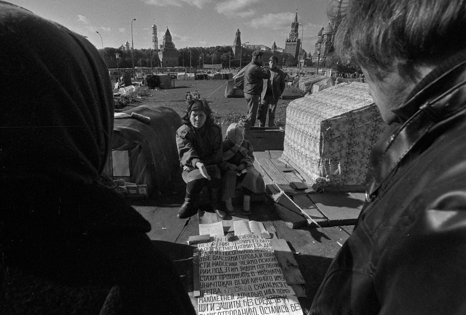 1989. Васильевский спуск, Палаточный городок (12)