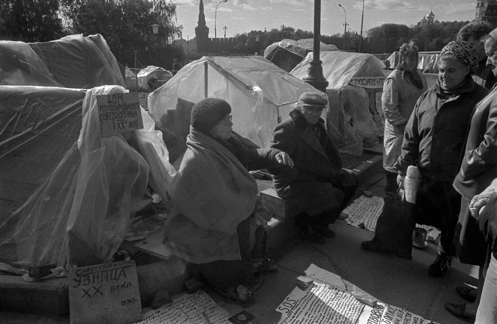 1989. Васильевский спуск, Палаточный городок (6)