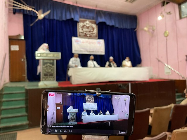 City Life - Poetry after Second Surge, Ghalib Academy