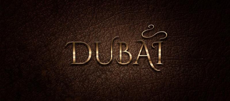 Vlog - Dubai Event - July 2021