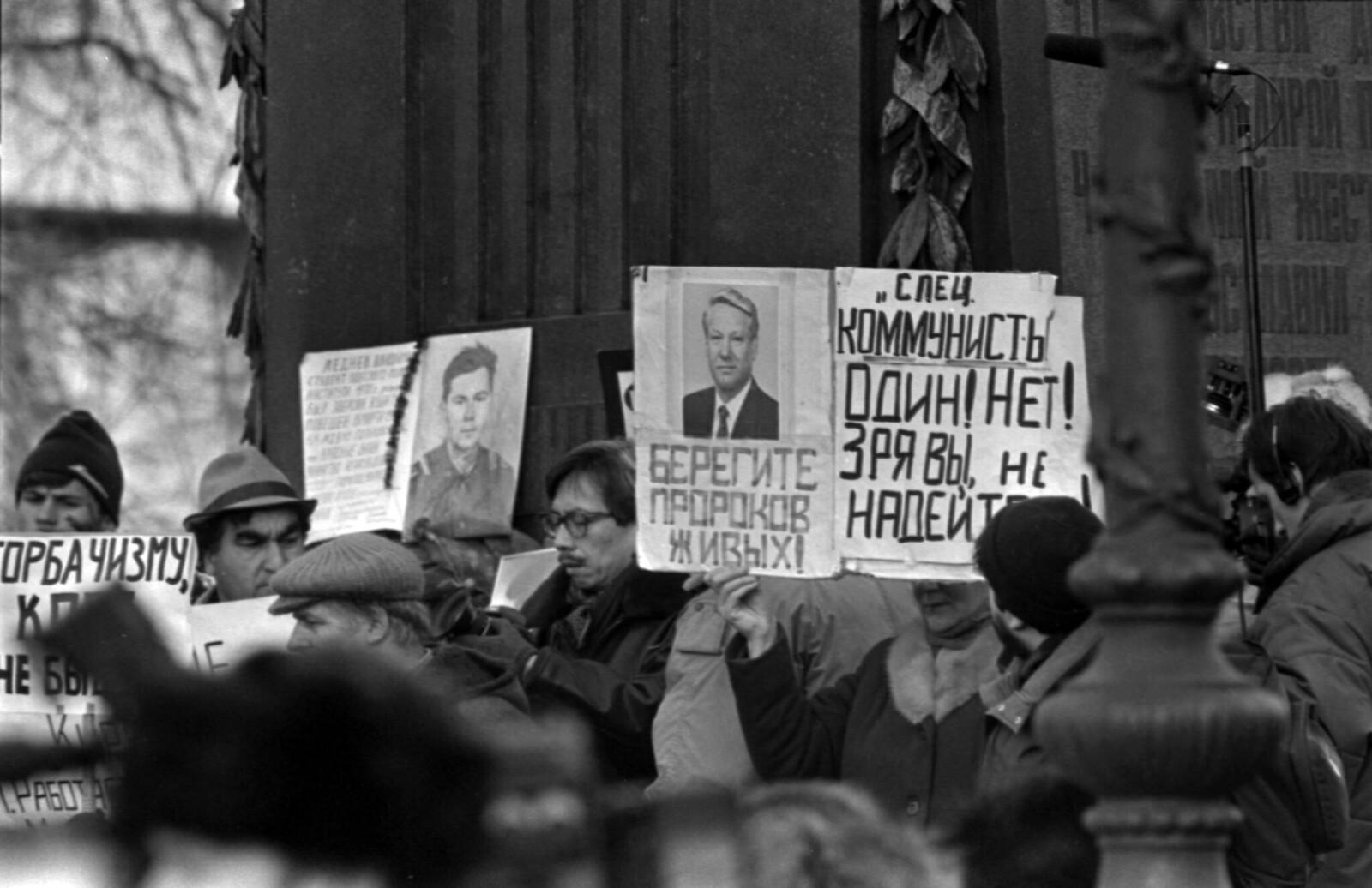 1990. День защиты прав человека, Пушкинская площадь (2)