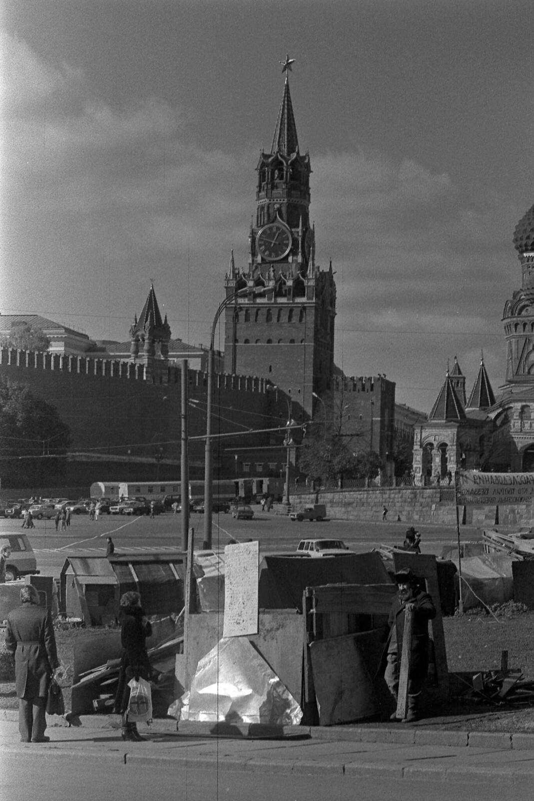 1989. Васильевский спуск, Палаточный городок (10)