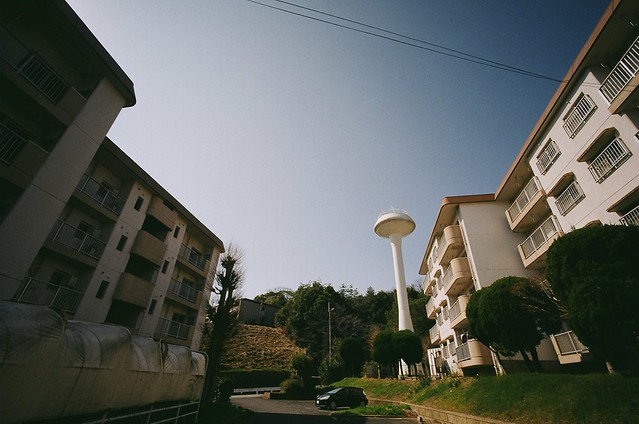 UFO Water Tower