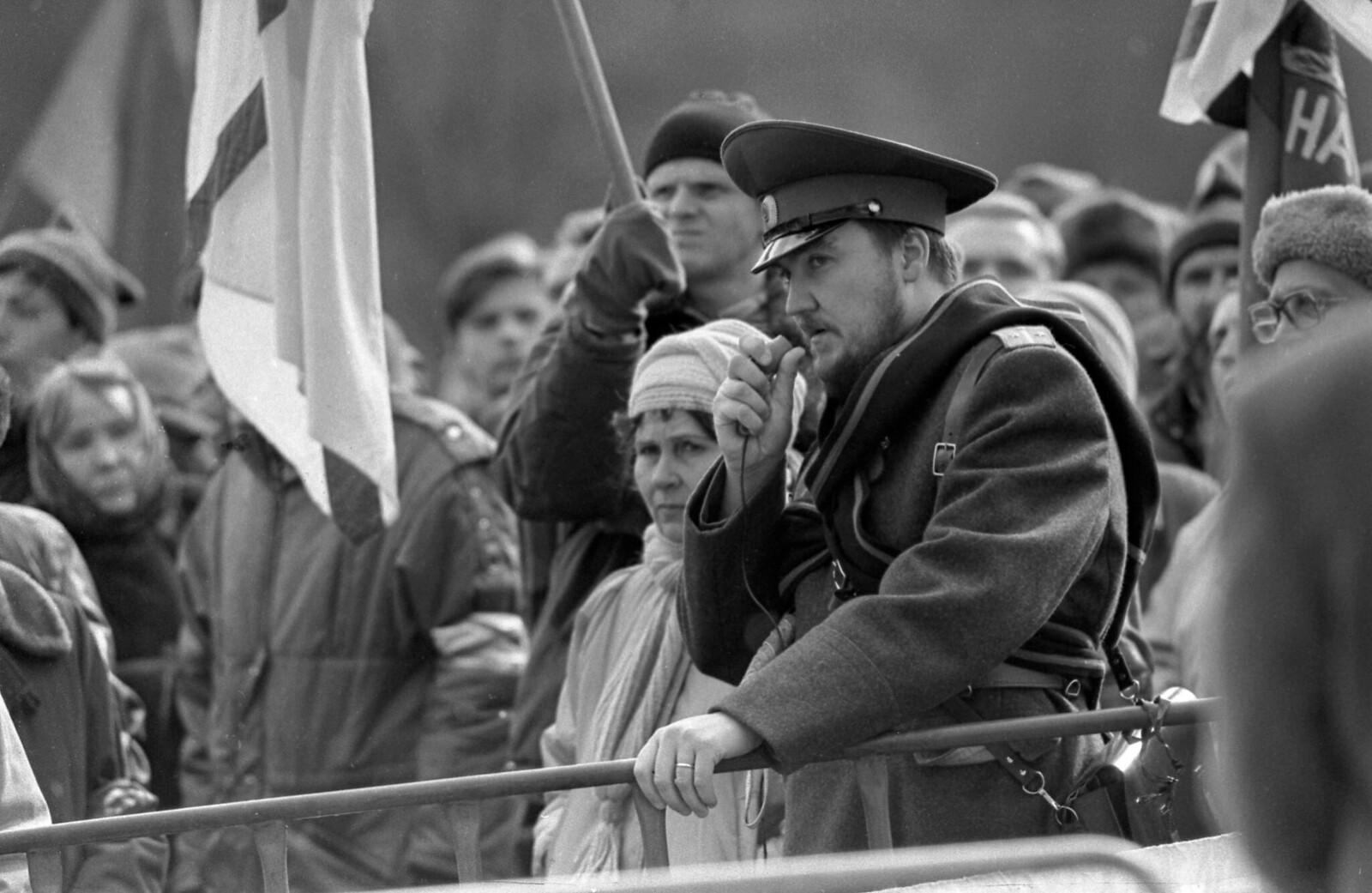1995. На Васильевском спуске.