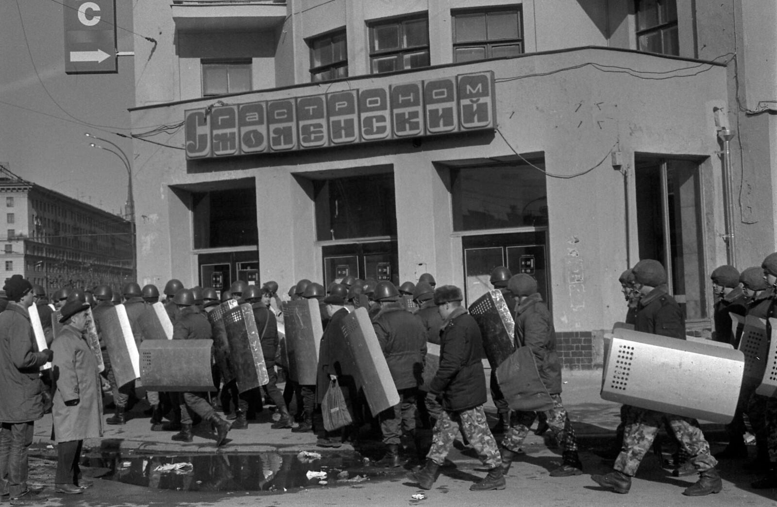 1993. На Смоленской площади, октябрь