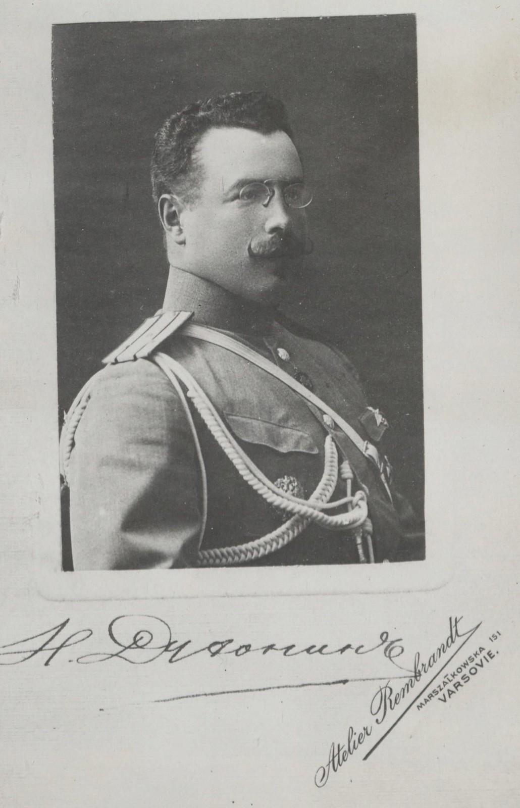 515. Генерал Духонин.