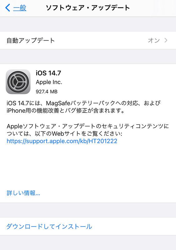 iOS wathOS update