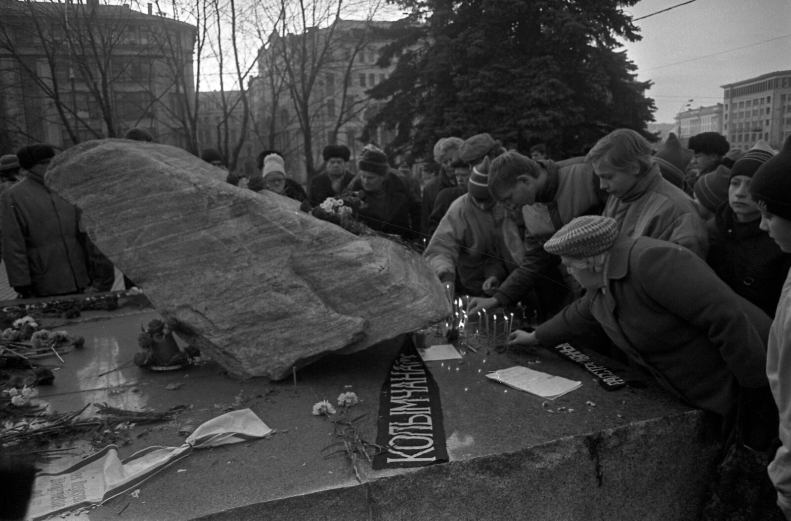 1995. Соловецкий камень на Лубянке