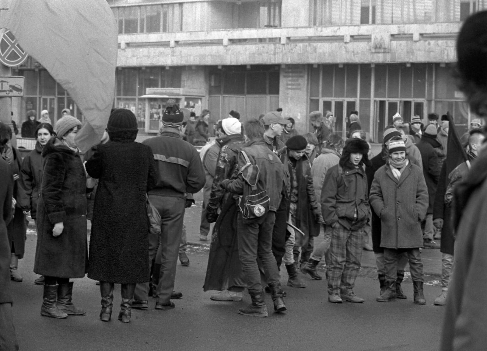1995. Митинг
