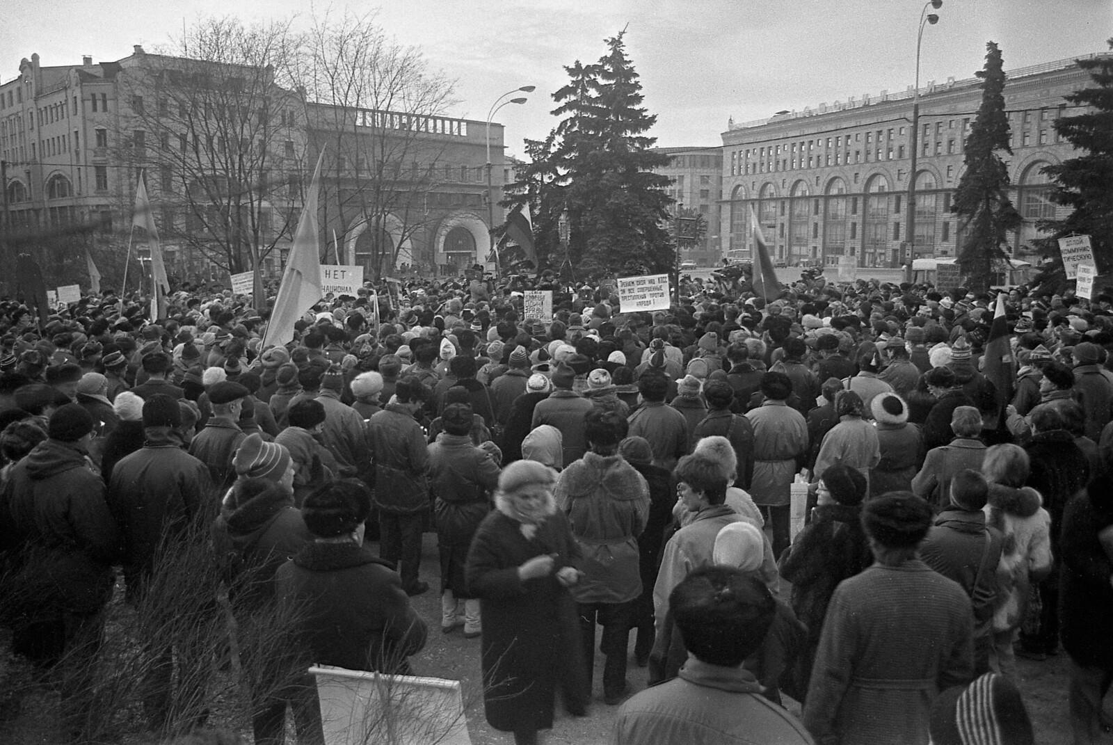 1995. Митинг на Лубянской площади.